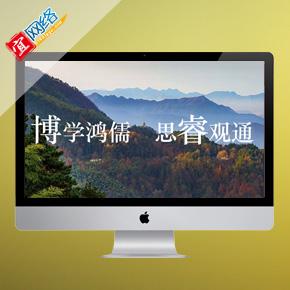 北京博睿万和律师团