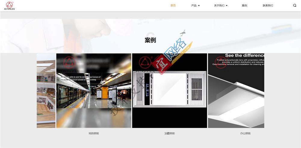 江西盛汇光学科技协同创新有限公司展厅