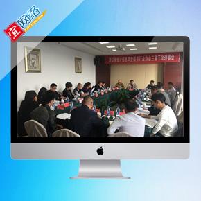 浙江省统计信息调查服务行业协会