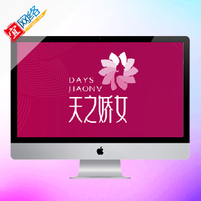 深圳天之娇女健康管理有限公司