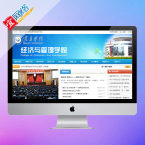 宜春学院经管学院官方网站