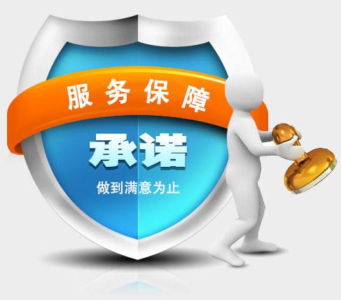亚搏直播app建设服务承诺