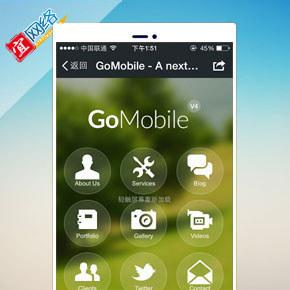 绿色风格手机wapm6米乐官网